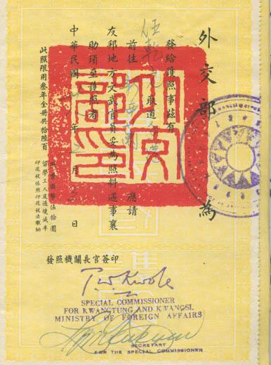 Passport from 1949