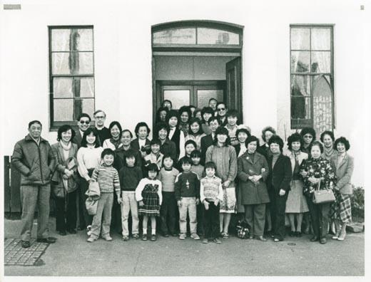 The Dunedin Chinese Church